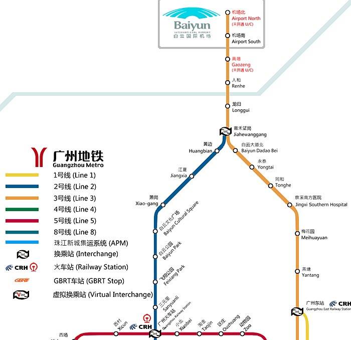 Гуанчжоу: из аэропорта - в